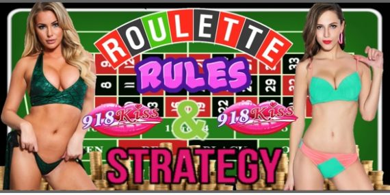 Roulette Rules and Strategy