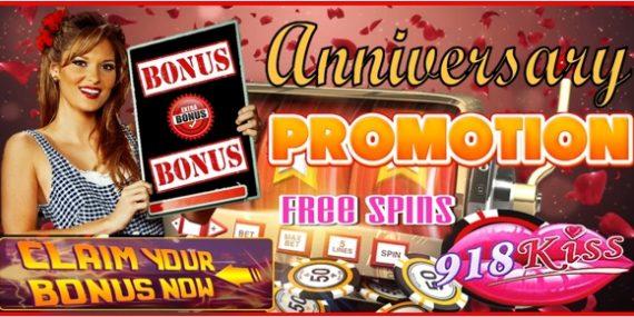 918Kiss Anniversary Promotion