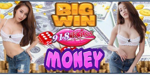 Chances to Win Big Money
