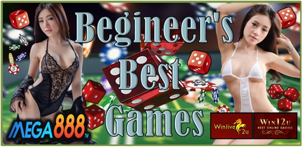 Mega888 Easy Win Casino Archives - Page 2 of 5 - SCR888 Muat turun